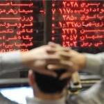 پیش بینی قیمت سهام بورس پس از توافق هسته ای