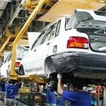 عبدل آباد تهران چیتگر رکود در بازار خودرو کارکرده تحلیل خودرو ایران خرید فروش خودرو کارکرده خودرو گران می شود ارزان رونق بازار خودرو بازگشت رونق بازار خودرو