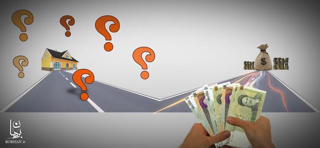کدام بانک بیشترین نرخ سود سپرده روزشمار را میدهد؟