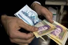 مشاغل پردرآمد در ایران