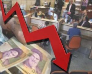 زمان کاهش نرخ سود سپردههای بانکی