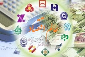 بالاترین نرخ سود بانکی را کدام بانک کجا میدهد؟