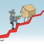 آیا قیمت مسکن در شهرهای جدید اطراف تهران کاهش یافته است؟
