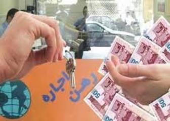 جریمه بدهکاران مالیاتی که تا شهریور تسویه کنند، بخشیده میشود