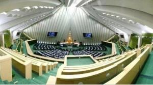 تیتر اخبار مجلس شورای اسلامی