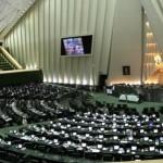 service-bonuses-retirees-parliament