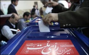 انتخابات ریاست جمهوری سال 1396 Presidential election