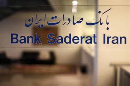 احتمال حذف بانک صادرات از بورس, پیش بینی درآمد هر سهم بانک صادرات