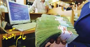 پیش بینی نرخ سود بانکی در سال های 1396 97 98 99 1400