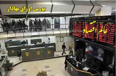 پیش بینی بازار سهام و بورس اوراق بهادار تهران