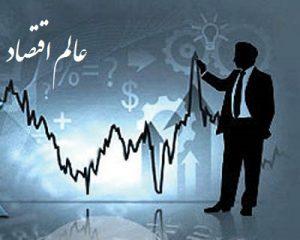 پیش بینی قیمت سهام بازار سرمایه بورس ایران