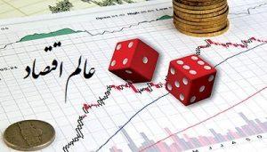 Forecast Stock Exchange stock market