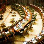 لیست نامزدهای شورای شهر اصلاح طلب اصولگرا