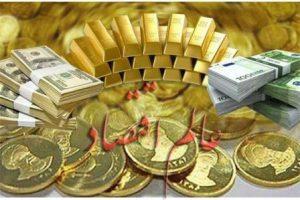 price-gold-coins-dollar-آخرین-قیمت-دلار