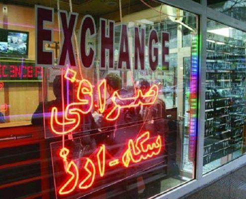 صرافی خرید فروش سکه ارز اسکناس دلار یورو تهران