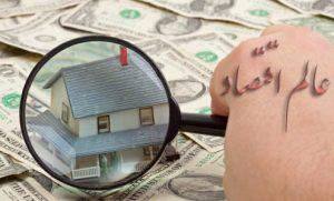 نسبت افزایش نرخ دلار بازار مسکن قیمت خانه