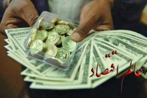 سود پیش فروش سکه چقدر است ارز پول-