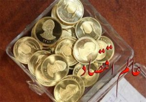 قیمت سکه پیش خرید با چه نرخ ارزی-
