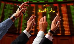 پذیره نویسی عمومی سهام چیست؟