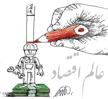 خط فقر در ایران سال ۹۷ چقدر است؟