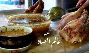 قیمت کله پاچه سیرابی شیردان در تهران