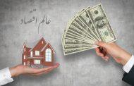 پیش بینی قیمت مسکن و دلار در سال های آینده