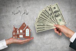تأثیر نرخ دلار روی قیمت مسکن