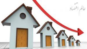 پیش بینی قیمت مسکن در ماههای آینده بالا می رود یا پایین میاد