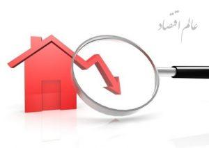 پیش بینی قیمت مسکن در ماههای آینده کاهش افزایش قیمت