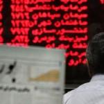 افزایش قیمت اوراق تسهیلات مسکن