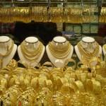 احتمال کاهش قیمت طلا, افت شدید قیمت طلا, تحلیل آینده قیمت طلا, جدول قیمت طلا, سقوط قیمت طلا, پیش بینی قیمت طلا در این هفته, کاهش اونس طلای جهانی افت قیمت طلا, کاهش قیمت طلا