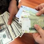 چرا قیمت دلار کاهش یافت؟, چرا قیمت دلار بالا می رود, چرا قیمت دلاربالا رفت, چرا قیمت دلار پایین آمد, چرا قیمت دلار افزایش یافت, چرا قیمت دلار افزایش می یابد؟ , چرا قیمت دلار, چرا قیمت دلار نباید پایین بیاید, چرا قیمت دلار بالا رفته, چرا افزایش قیمت دلار