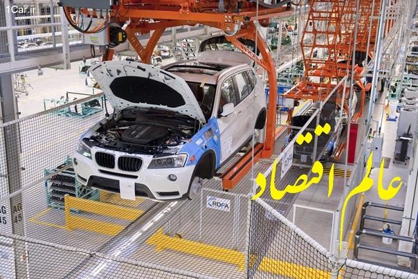قیمتگذاری خودرو در شورای رقابت ؟